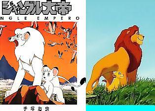white-lion-lion-king